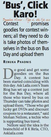 Bangalore Mirror - 4th Feb '10 : Page 4